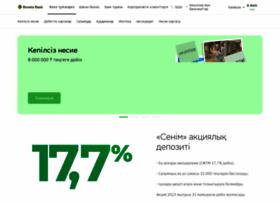 Sberbank.kz thumbnail