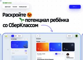 Sberclass.ru thumbnail