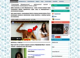 Sberemennost.ru thumbnail