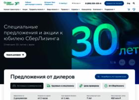 Sberleasing.ru thumbnail