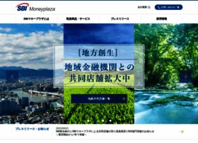 Sbi-moneyplaza.co.jp thumbnail