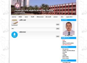 Sbngbhs.edu.bd thumbnail