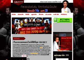 Sbo777.com thumbnail