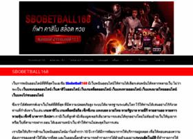 Sbobetball168.live thumbnail