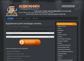 Sborcomp.ru thumbnail