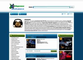 Sbornik-pesen.ru thumbnail