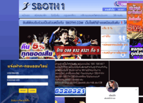 Sboth1.com thumbnail