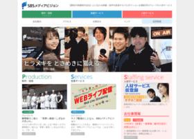 Sbsmediavision.co.jp thumbnail
