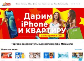 Sbsmegamall.ru thumbnail