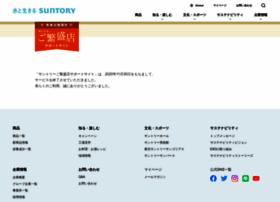 Sbssupport.jp thumbnail