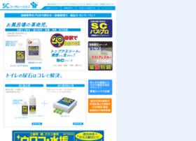 Sc-c.jp thumbnail