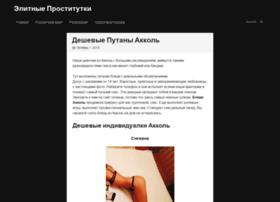 Sc-masterstroi.ru thumbnail