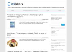 Scalaxy.ru thumbnail