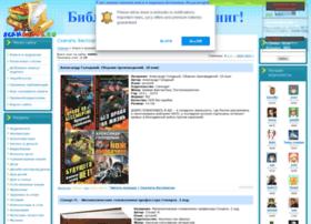 Scanbooks.ru thumbnail