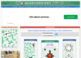 Scanvord.net thumbnail