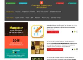 Scanwordbase.ru thumbnail
