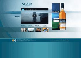 Scapa-whisky.jp thumbnail
