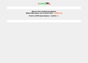 Scarabey.org thumbnail