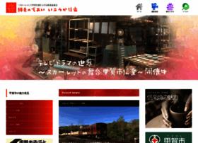 Scarlet-koka.jp thumbnail