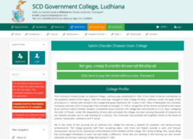 Scdgovtcollege.ac.in thumbnail
