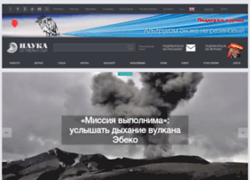 Scfh.ru thumbnail