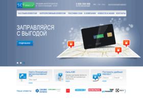 Scformula.ua thumbnail