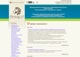 Sch10ptz.ru thumbnail