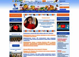 Sch2000.ru thumbnail