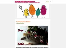 Schastia.ru thumbnail