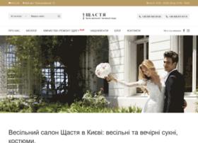 Schastie-salon.com.ua thumbnail
