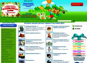 Schastlivie-deti.ru thumbnail