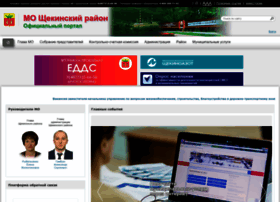 Schekino.ru thumbnail