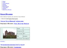 Schelkino-krym.ru thumbnail