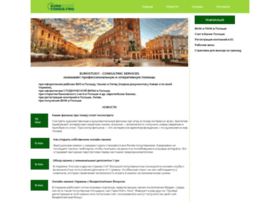 Schengen-visa.kiev.ua thumbnail