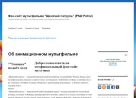 Schenyachijpatrul.ru thumbnail