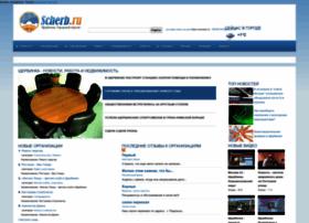Scherb.ru thumbnail