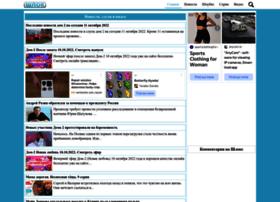 Schlock.ru thumbnail