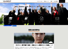 Scholarship-japan.org thumbnail