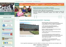 School-18.org thumbnail