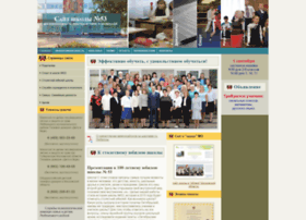 School-53.ru thumbnail