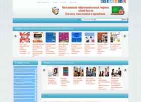 School-box.ru thumbnail