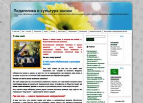 School-c.ru thumbnail