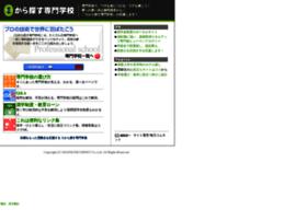 School-jp.net thumbnail