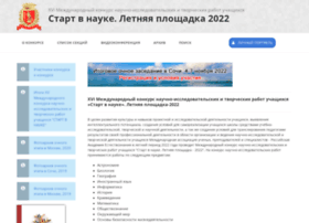 School-science.ru thumbnail