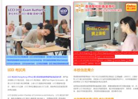 School.edu.hk thumbnail