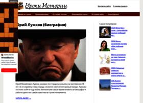 School1208.ru thumbnail