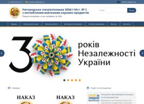 School2.com.ua thumbnail