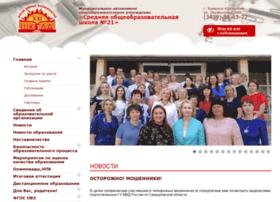 School21.k-ur.ru thumbnail