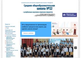 School22.k-ur.ru thumbnail