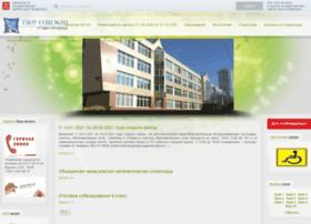 School291.ru thumbnail